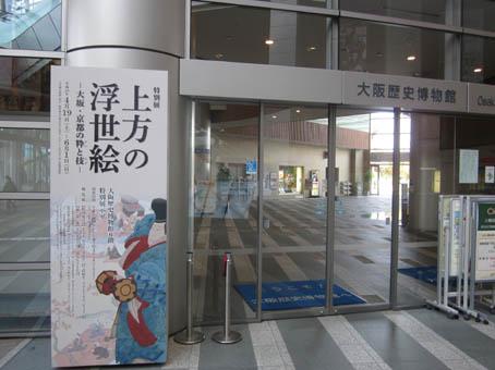 kamigata1.jpg
