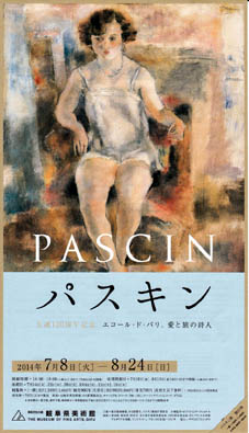 pascin5.jpg