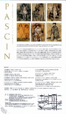 pascin6.jpg