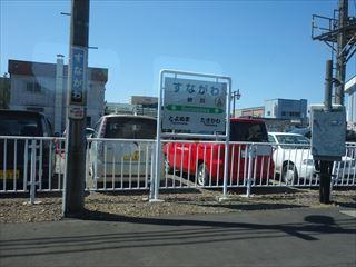DSC00467-2014re.jpg