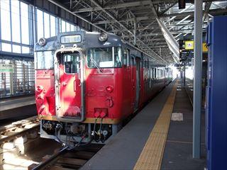 DSC00478-2014re.jpg