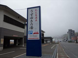 DSC01334-2014re.jpg
