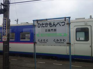 DSC01551-2014re.jpg