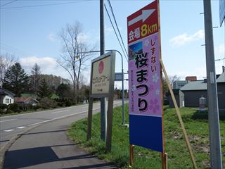 DSC01670-2014re.jpg