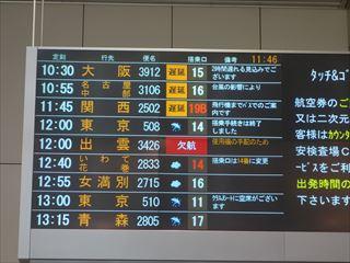 DSC03399-2014o.jpg