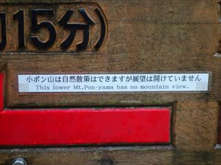 DSC03658-2014o.jpg