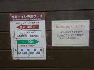 DSC03801-2014o.jpg