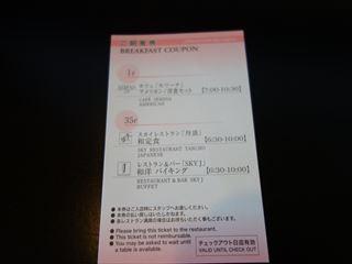 DSC04378-2014o.jpg