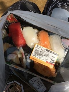 スーパー玉出の寿司