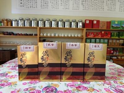 台湾高級茶2回目