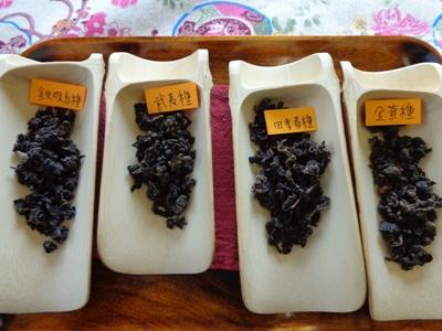 高級台湾茶講座 2回目-2