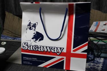 この袋がほしかったの。