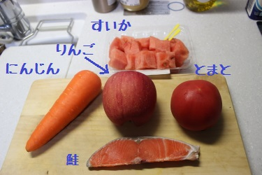 赤い食べ物達