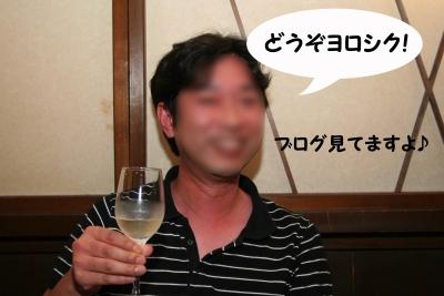 200907231