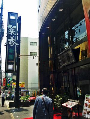 写真 2014-06-02 11 16 01