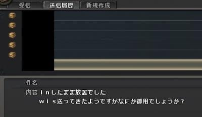 wo_20140530_220427.jpg