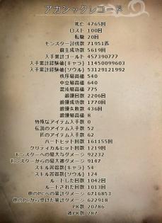 wo_20140611_205013.jpg