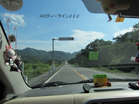 ⑤IMG_9316