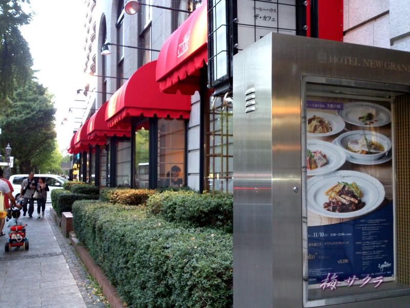 横浜6(6)変更済