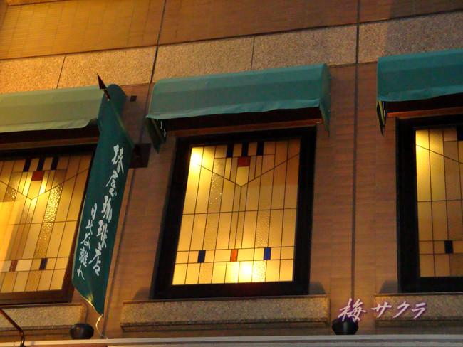 椿屋珈琲店3変更済