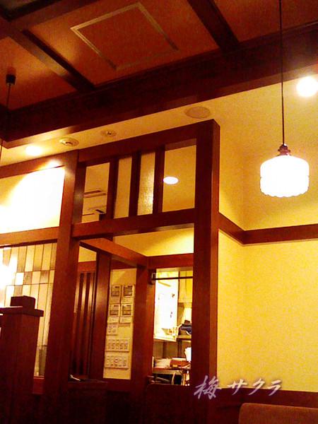 椿屋珈琲店4変更済