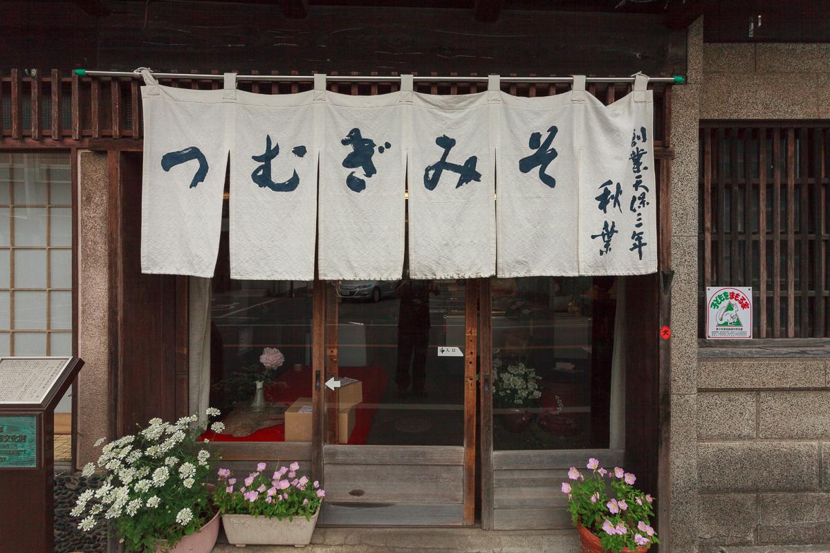 140525結城 (1 - 1)-6