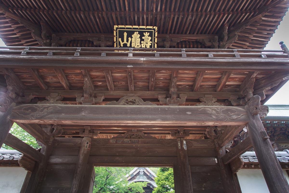 140525結城 (1 - 1)-24