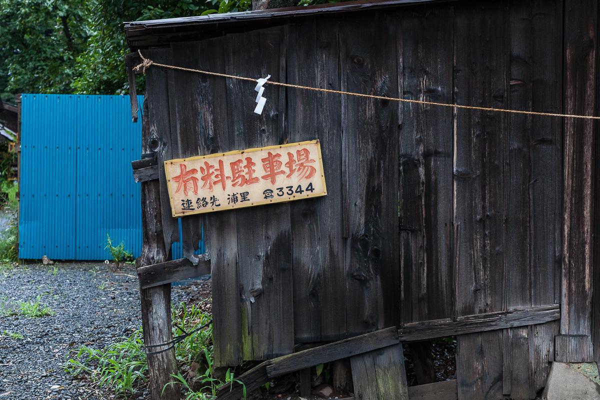 060717結城 (1 - 1)-2