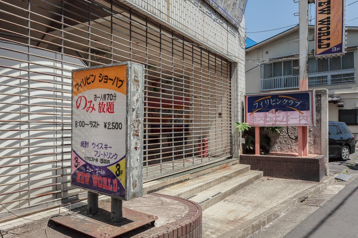 140601桐生 (1 - 1)-43