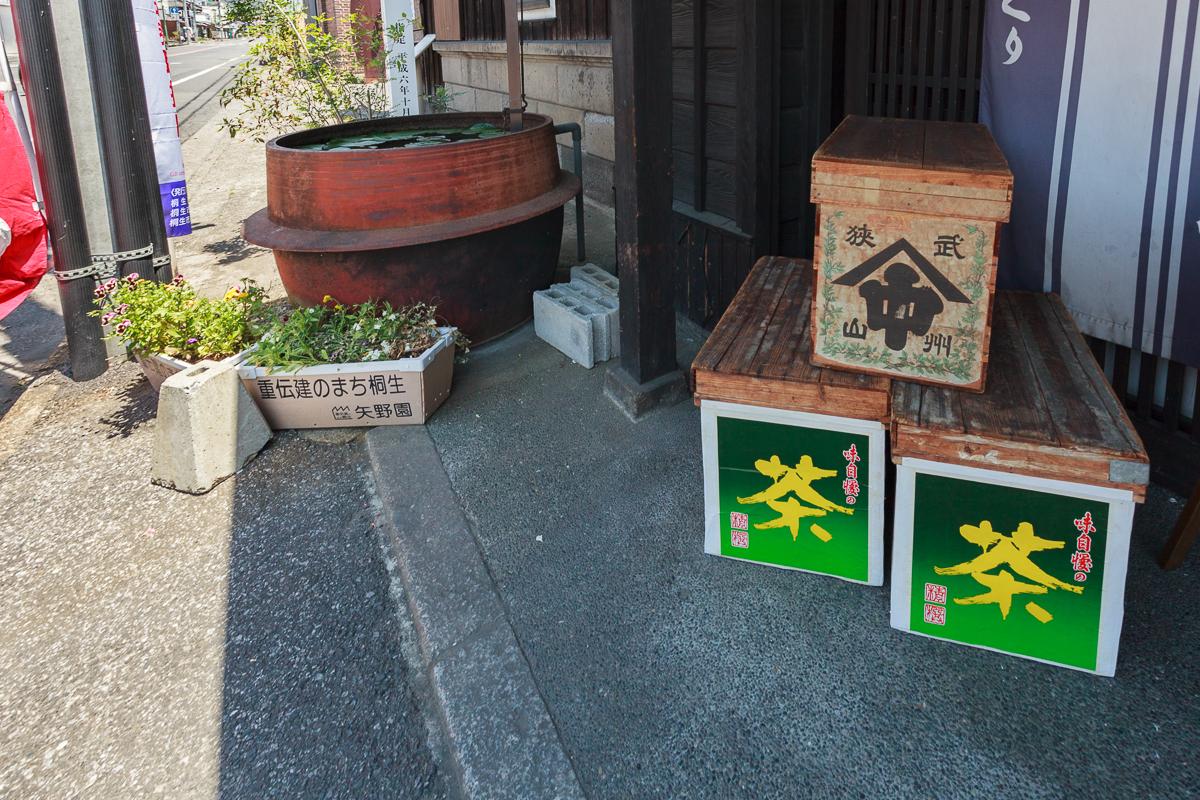 140601桐生 (1 - 1)-54