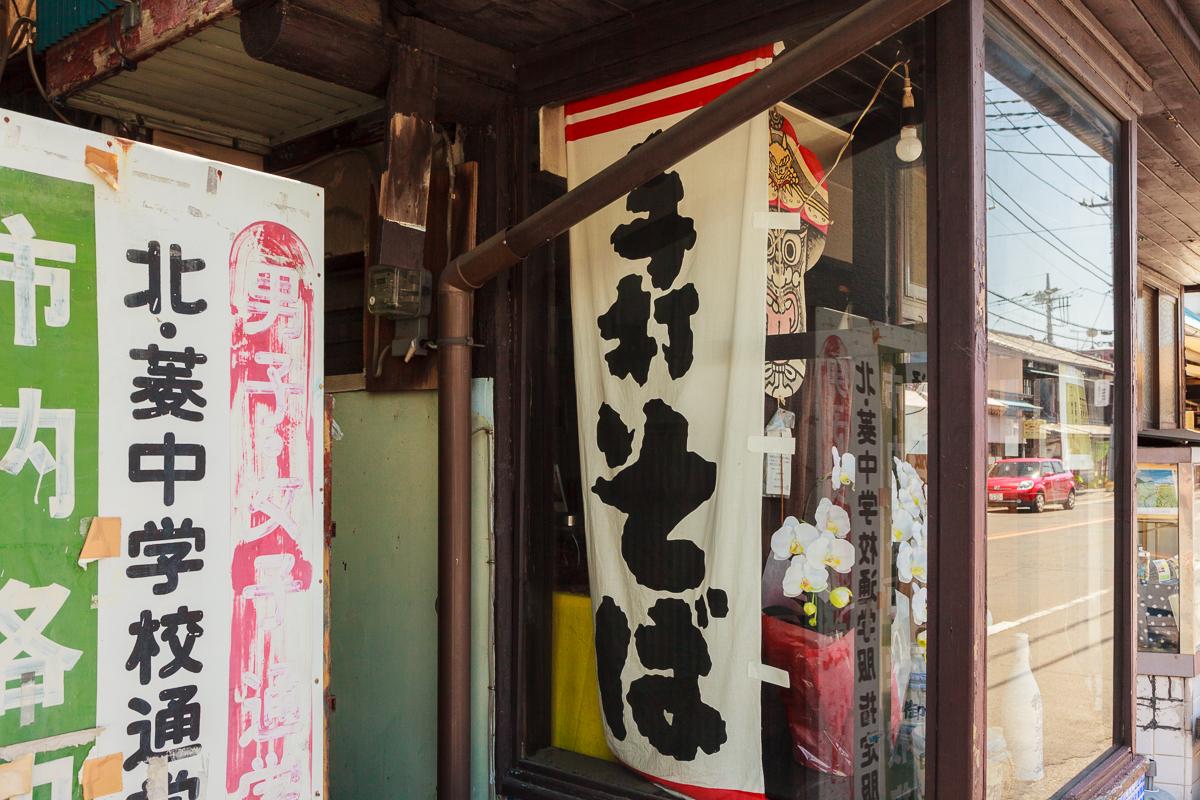 140601桐生 (1 - 1)-58