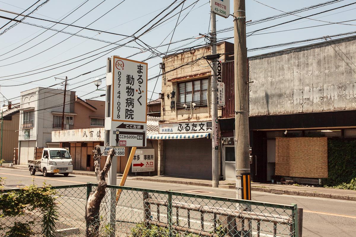 140601桐生 (1 - 1)-63