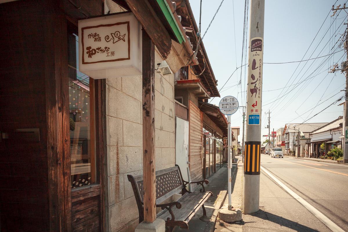 140601桐生 (1 - 1)-79