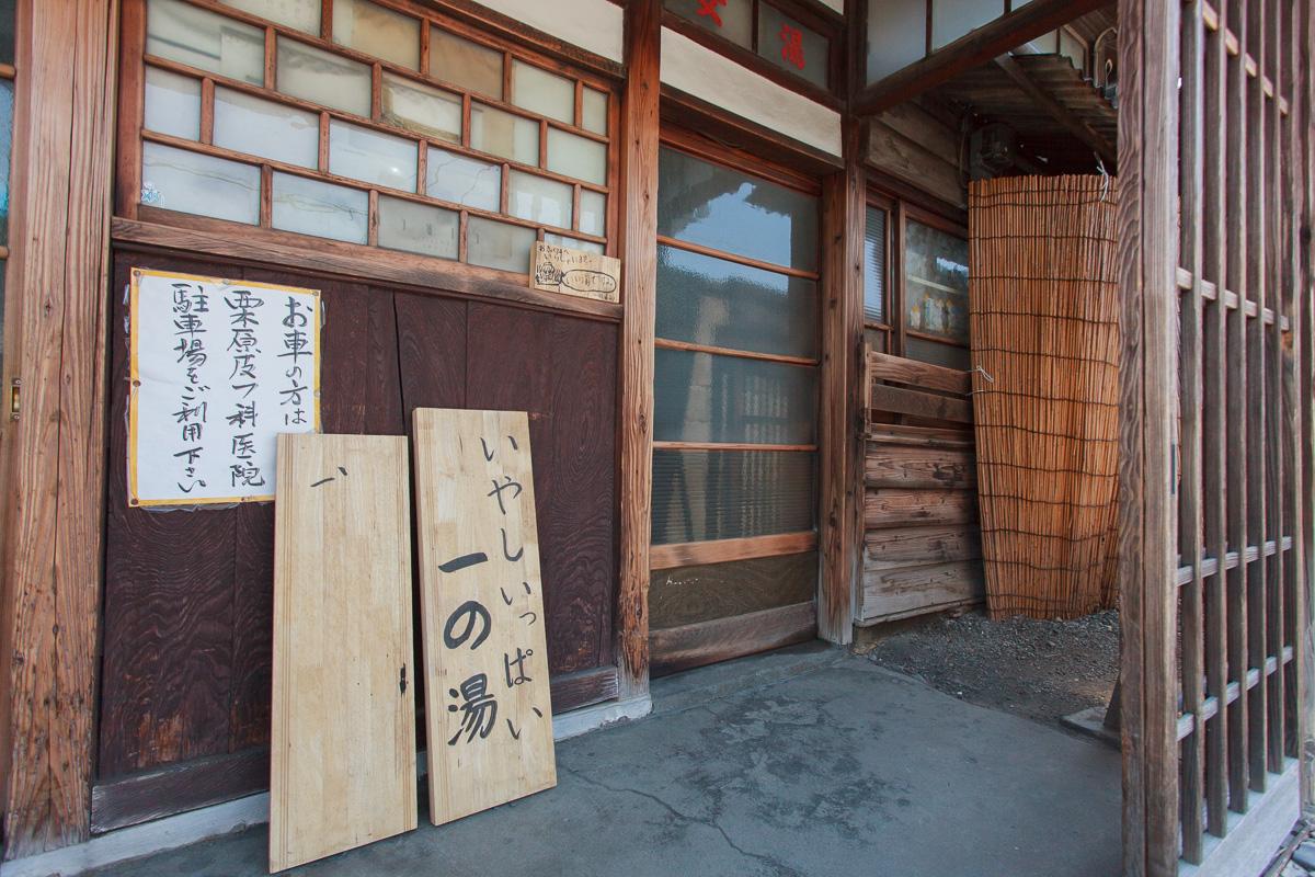 140601桐生 (1 - 1)-83