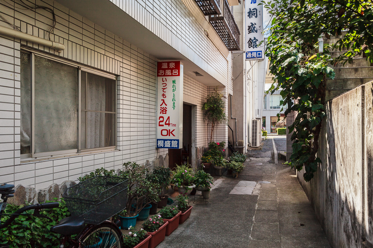 140614桐生 (1 - 1)-7