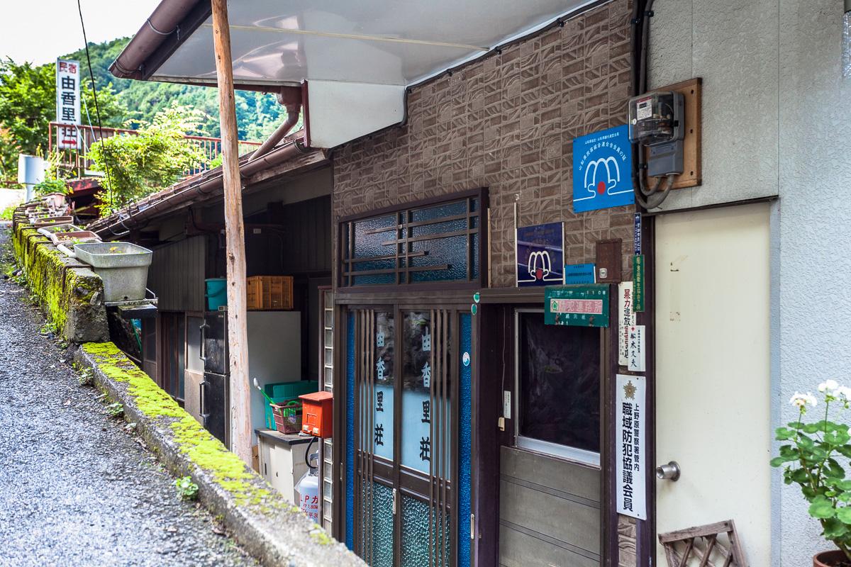 140706丹波山村-1-5