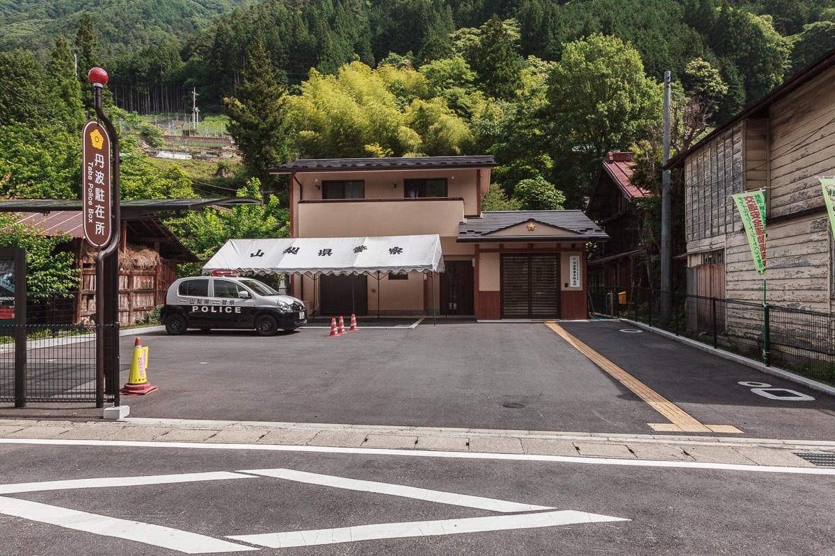 140623丹波山村 (1 - 1)-58