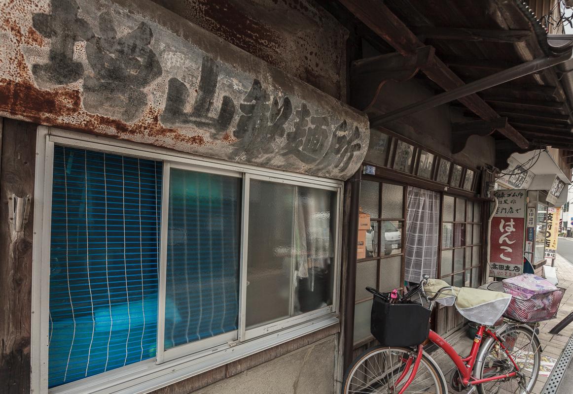140610栃木市39