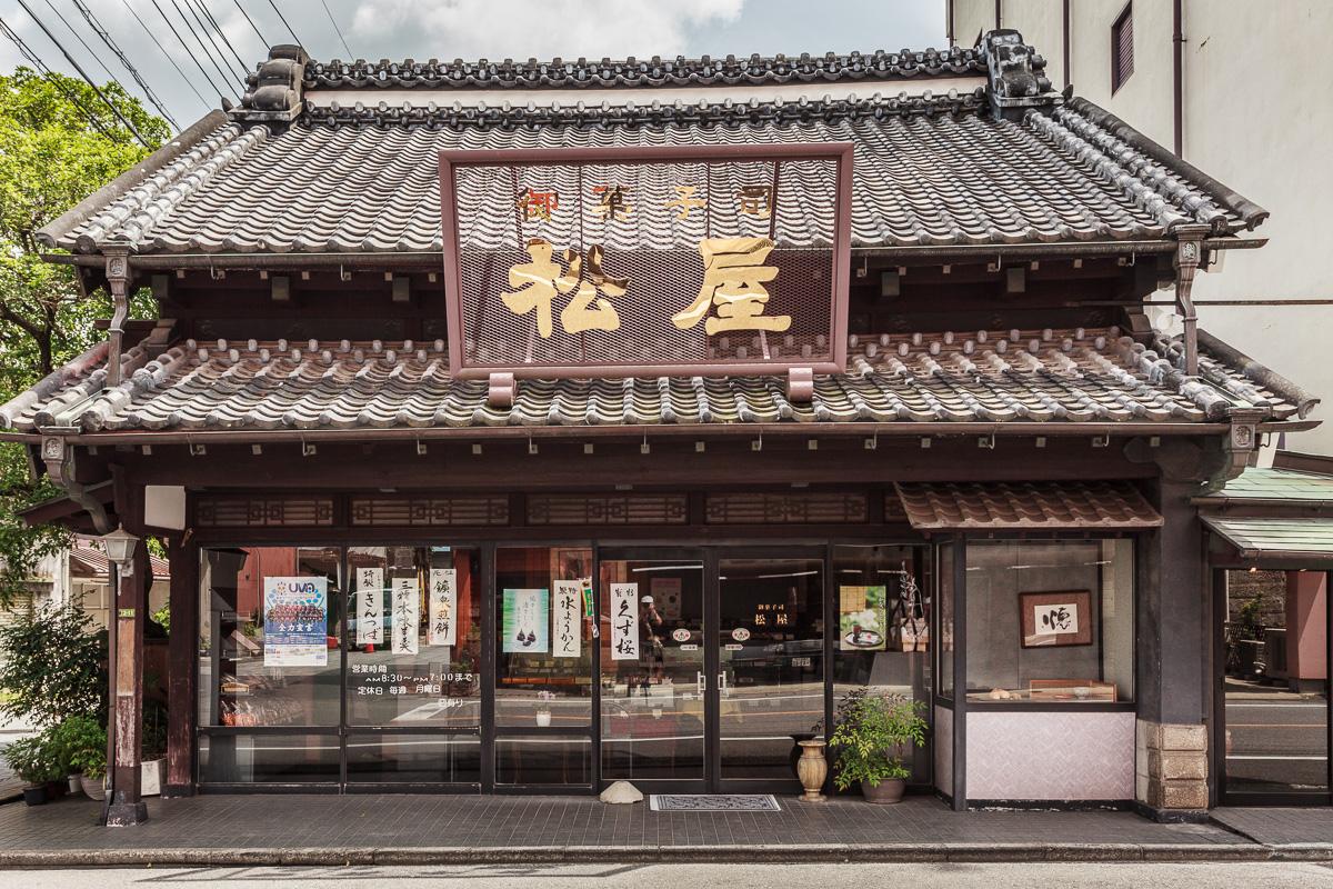 140610栃木市 (1 - 1)-89