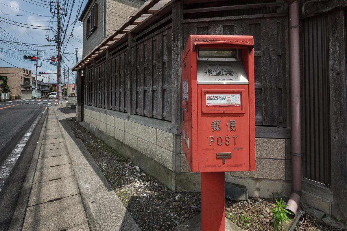 140610栃木市 (1 - 1)-93