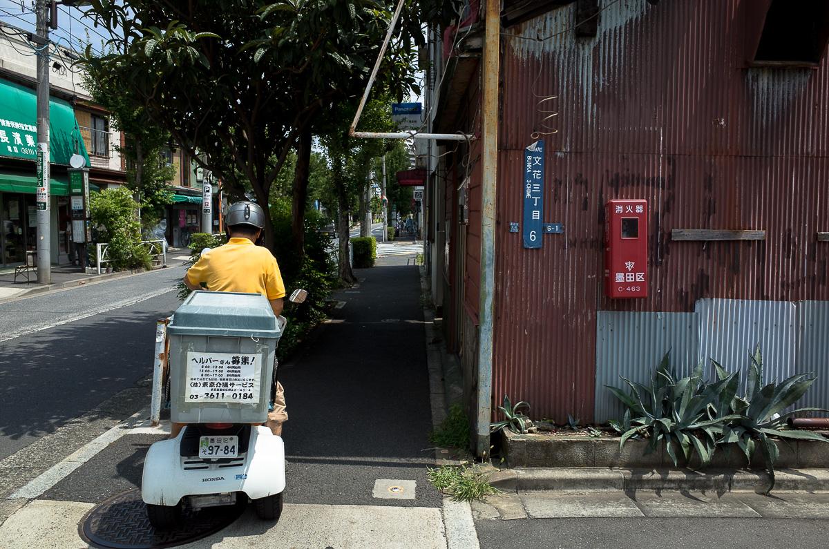 140813押上文花京島-1-67