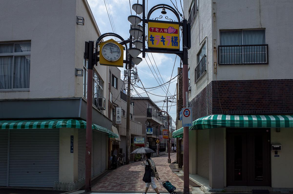 140813押上文花京島-1-61