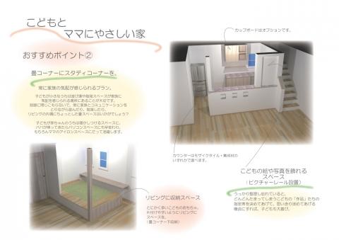ルーチェブログ写真2
