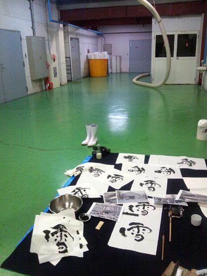 群馬県川場村・土田酒造の酒蔵内部にて試作品制作