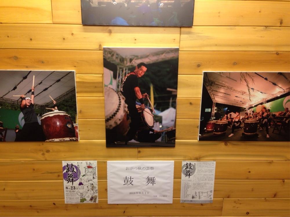 雄勝町 オーリンクハウス 展示ギャラリー 「伊達の黒船太鼓」撮影:遠藤夕幻 2014/08/11