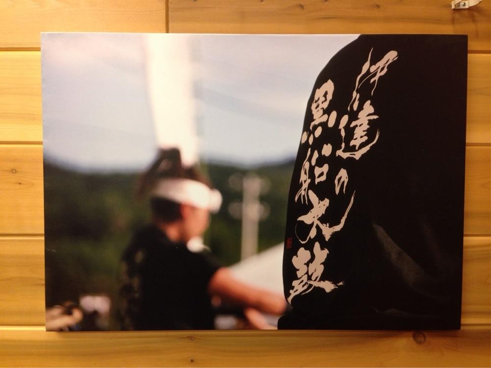 雄勝町 オーリンクハウス 展示ギャラリー「伊達の黒船太鼓」2 撮影:遠藤夕幻 2014/08/11