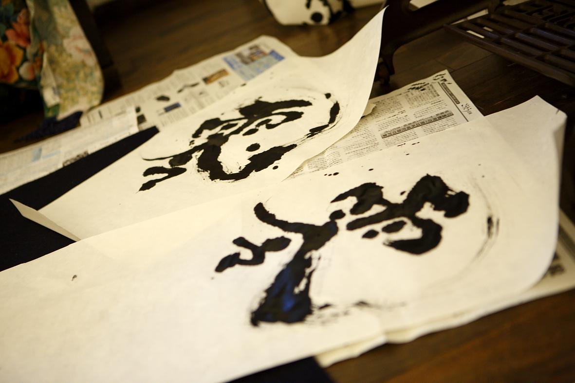 譽國光×遠藤夕幻×林建次 「零」 共演 12