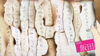 莠コ逕・隧ア_convert_20140812205846