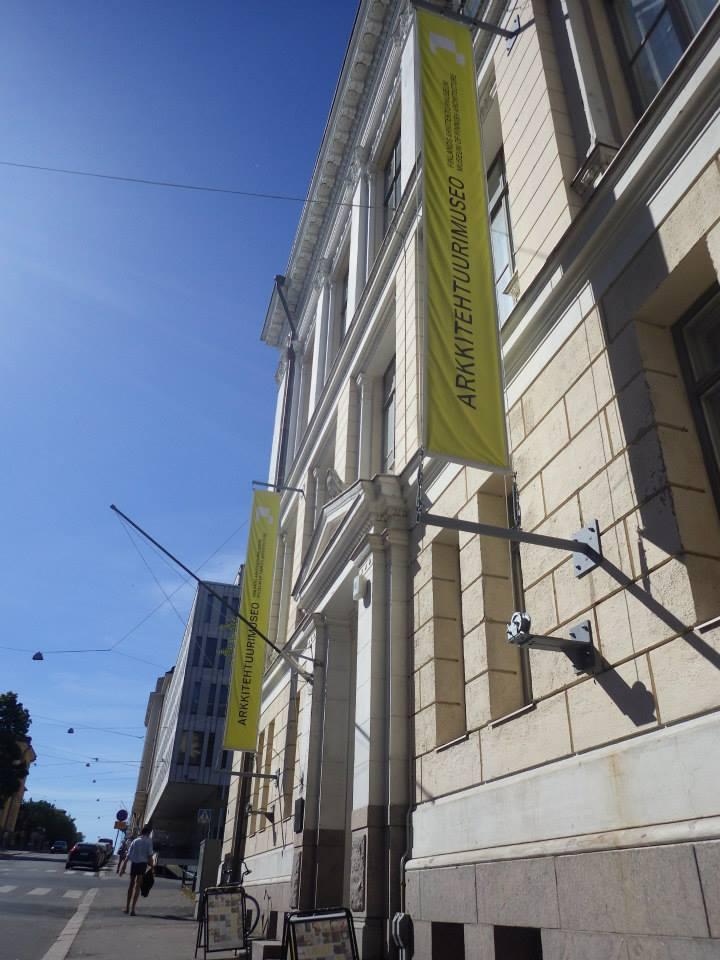 ヘルシンキ建築博物館