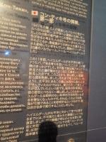 コンチキ号博物館10